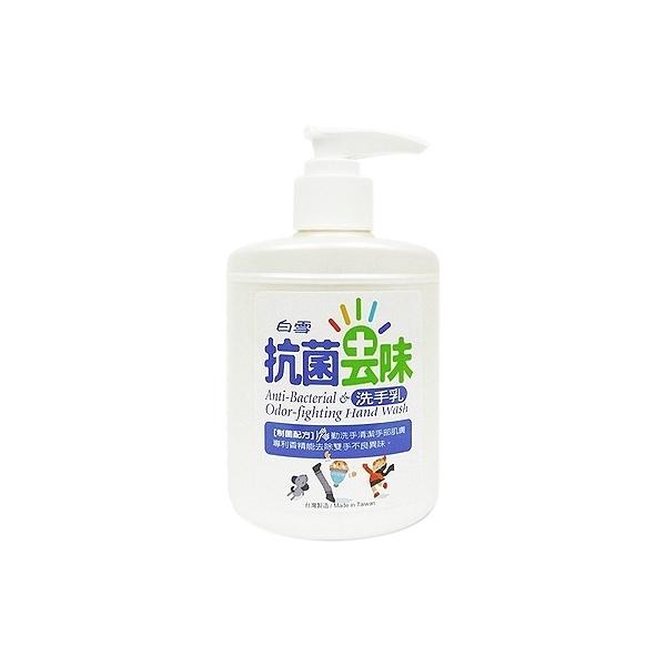 Snow White 白雪 抗菌去味洗手乳(250g)【小三美日】