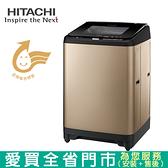 HITACHI日立24KG變頻洗衣機SF240XBV-CH含配送+安裝【愛買】