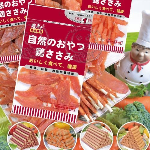 【培菓平價寵物網】雞老大》犬用雞肉零食系列CBP紅色大包裝