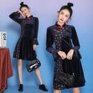 旗袍洋裝 2020秋裝新款改良旗袍長袖連身裙復古拼色年輕修身版女裝裙子 CY潮流站