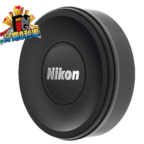 NIKON 原廠鏡頭蓋 ((for AF-S 14-24mm F2.8G))  SLIP-ON FRONT 14-24鏡頭蓋