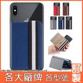 ZenFone6 ZS630KL 小米9 紅米Note8 Mate20 Pro 華為 nova 3e 鬆緊帶插卡 透明軟殼 手機殼 訂製 DC