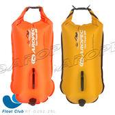 Aropec 雙氣囊游泳浮球 收納+浮力兩用 魚雷浮標 充氣浮標 泳渡 28L