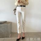 米白色直筒牛仔褲女秋裝年新款高腰顯瘦寬鬆百搭小個子褲子 檸檬衣舎