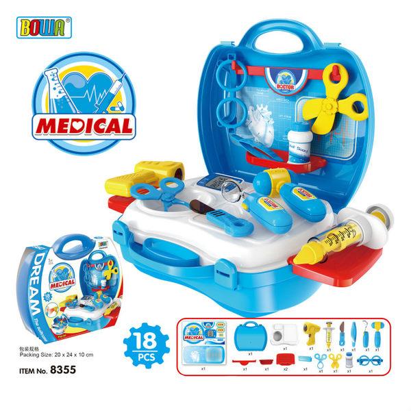*粉粉寶貝玩具*最新款~小醫生扮裝遊戲組~醫藥箱手提箱款~小小醫護組~家家酒玩具