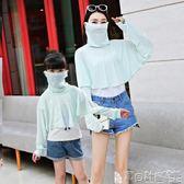 防曬頭罩 戶外防曬面罩全臉女遮陽冰絲口罩半臉頭套兒童護臉護臂袖騎行面巾 寶貝計畫