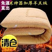 床墊加絨冬季床墊榻榻米墊被1.35米1.2m1.5宿舍1.8米1.4床褥子定做1.1H【快速出貨】