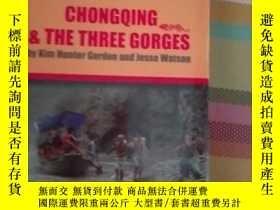 二手書博民逛書店CHONGQING罕見& THE THREE GORGES重慶和