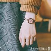 手錶 手錶女ins風 森系學院風簡約氣質細帶小巧文藝復古女生學生小錶盤 爾碩 交換禮物