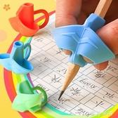 握筆器初中生矯正器幼兒兒童初學者小學生鉛筆矯正握姿幼稚園 麥吉良品