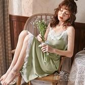 純棉吊帶睡裙女帶胸墊長款莫代爾裙子性感長裙睡衣裙夏季冰絲薄款 小時光生活館