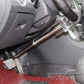 汽車方向盤鎖汽車防盜鎖剎車離合踏板鉤鎖超B級鎖芯  IGO