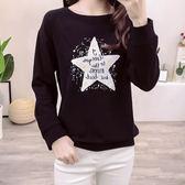 秋裝款韓版學生長袖T恤女印花寬松顯瘦圓領打底衫6940#ZL6F-603紅粉佳人