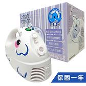 佳貝恩 創意象 吸鼻器 電動吸鼻器 洗鼻器 大象機 上寰 潔鼻 吸鼻涕機 SH-596