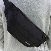 胸包時尚潮流新款胸包男學生帆布腰包男士包包韓版潮男包側背 斜背包包 阿薩布魯