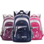 兒童書包小學生1-3-6年級男女童旅行雙肩背包減負大容量
