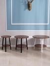 邊幾現代簡約小茶幾雙層桌子沙發邊桌床頭小圓桌陽臺桌小戶型角幾