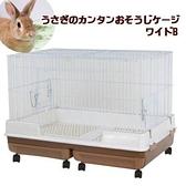 *KING WANG*《48H出貨》【免運】日本Marukan 超豪華四門雙抽屜兔籠MR-999附防噴尿板/底網/8組輪