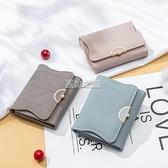 女錢包 新款時尚韓版可愛小錢包女士短款多功能折疊零錢包ins潮 快速出貨