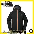 【The North Face 男 DryVent防風防水連帽外套《黑》】3CH8/連帽外套/夾克/風雨衣