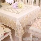 桌巾 正方形桌布防水防油免洗田園家用八仙桌台布PVC塑料餐桌布蓋布 優樂美