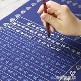 觀音佛像萬年藍色心經抄經本佛經宣紙毛筆字帖金墨書寫更莊嚴  解憂雜貨鋪