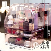 好看的護膚品置物架化妝品收納盒防塵桌面家用梳妝臺【君來佳選】