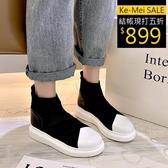 克妹Ke-Mei【ZT62924】歐洲站 辛辣龐克黑白撞色厚底松糕鞋短靴