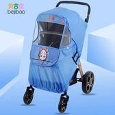 一件免運-嬰兒車雨罩防風防雨保暖透氣童車寶寶推車雨衣擋風擋雨罩四季通用