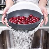 雙層洗菜盆瀝水籃廚房洗水果神器家用菜籃子淘米器【極簡生活】