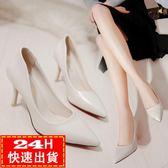 現貨五折 高跟鞋春季新款正韓尖頭鞋子職業工作鞋女士灰色性感細跟單鞋 6-19