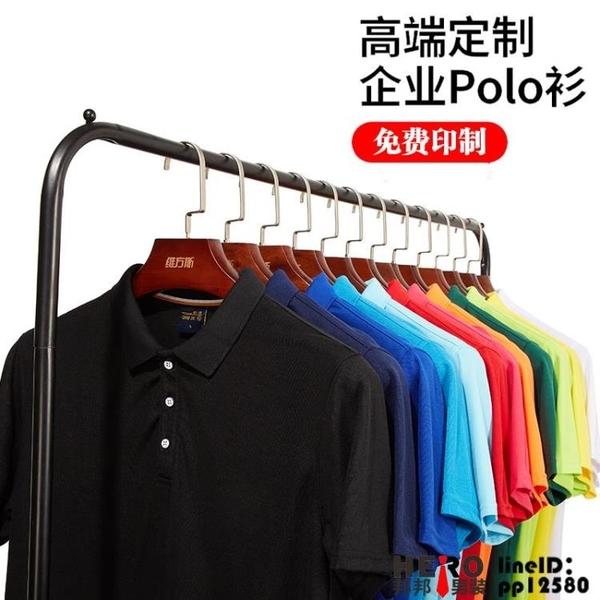 夏季工作服t恤定制短袖廣告衫polo衫男工裝體恤衣服訂做印字logo超級品牌【邦邦】