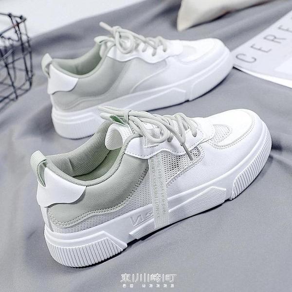 爆款小白女鞋子2020年新款休閒百搭秋季老爹運動板鞋ins潮鞋 快速出貨