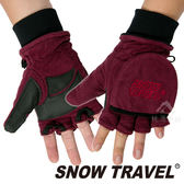 【SNOW TRAVEL 雪之旅】中童防風雙層半指兩用手套『酒紅』AR48 露營.戶外.休閒.防風手套.保暖手套