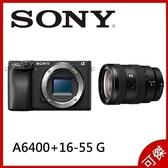 SONY A6400 KIT  16-55mm  G  單眼相機 A6400 微單  4K錄影  翻轉螢幕  觸碰螢幕 公司貨 可傑