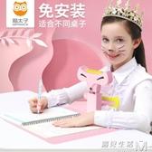 貓太子防坐姿器小學生寫字架小孩坐姿糾正器寫字姿勢免安裝 WD 遇見生活