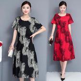 洋裝 連身裙 2019夏新款棉麻中大尺碼 民族風復古印花圓領短袖收腰顯瘦中長款連衣裙
