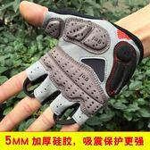 山地自行車手套夏季男女騎行手套半指防滑硅膠透氣單車裝備