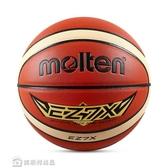 籃球摩騰籃球5號6號7號成人男女兒童學生室外耐磨水泥地街頭藍球YYJ 快速出貨