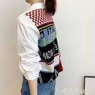 2020春秋新款長袖心機洋氣襯衫女韓版寬鬆設計感小眾復古港味上衣「時尚彩紅屋」