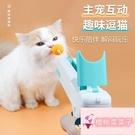 寵物貓咪互動逗貓槍回彈逗貓棒貓咪玩具貓玩具逗貓玩具【櫻桃菜菜子】