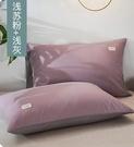 全棉枕套一對裝家用純棉枕頭套ins簡約北歐風夏季單人枕芯內膽套 【全館免運】