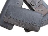 SONY Xperia XZ3 /XA2 Plus /XZ2 Premium /XZ2 牛皮 真皮 手機腰掛式皮套 腰夾皮套 手機皮套 BW97