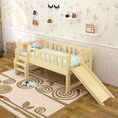 實木兒童床帶護欄滑梯床男孩單人女孩公主床嬰幼兒寶寶小床墊原木