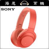 【海恩數位】日本 SONY WH-H900N 無線藍牙降噪耳機且支援環境音功能暮光紅 公司貨保固