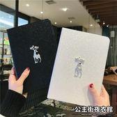 ipad保護套 蘋果新ipad 9.7寸air2保護套平板6韓國ipd5可愛4休眠mini3迷你2殼