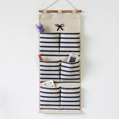 ◄ 生活家精品 ►【N266】海軍條紋6格收納掛袋 收納 懸掛 雜貨 置物 帆布 壁掛式 廚房 浴室