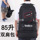 新款雙肩包男式超大容量戶外運動登山包輕便旅游行李大背包女
