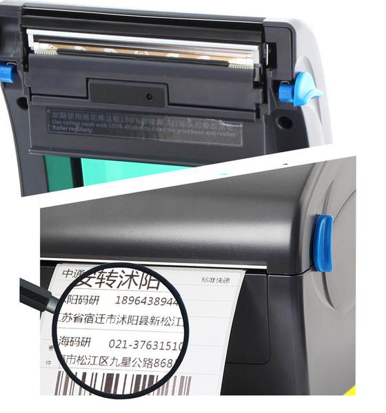 佳博 熱感式 條碼標籤機 GP-1924D 印表機 條碼機 #標籤機# 出貨單機