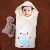 新生兒用品初生嬰兒抱被包被子小豬寶寶夏季薄款外出春秋純棉繈褓 英雄聯盟